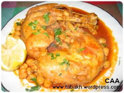 الطبق الرئيسي التقليدي و الأكثر شعبية في الجزائر و المعروف