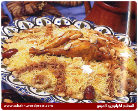 اكلات جزائرية لديذة safa-sha3riya-bi-dja